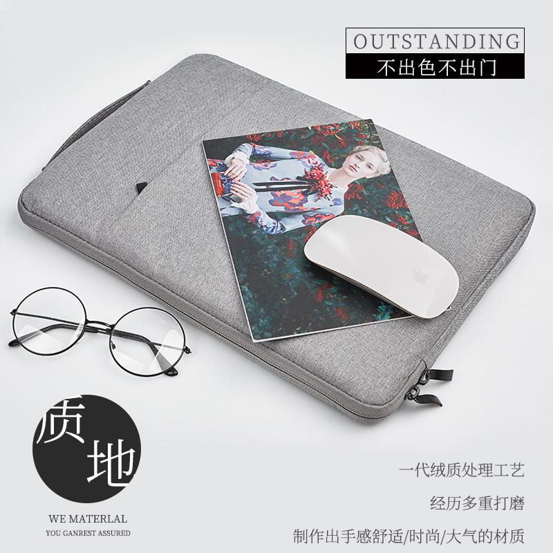 华为m5青春版10.1寸平板内胆包10.8手提袋matepadpro电脑保护套M6