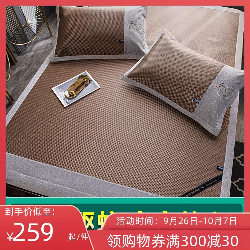 Декоративные одеяла и подушки / Прикроватные коврики Артикул 619039372599