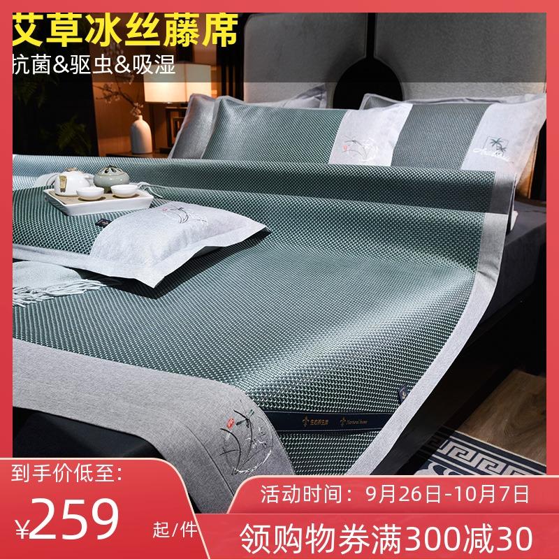 Декоративные одеяла и подушки / Прикроватные коврики Артикул 617176040427