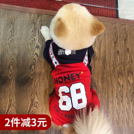 @网红小狗狗衣服春秋薄款四脚衣泰迪幼犬宠物小型犬比熊博美春装