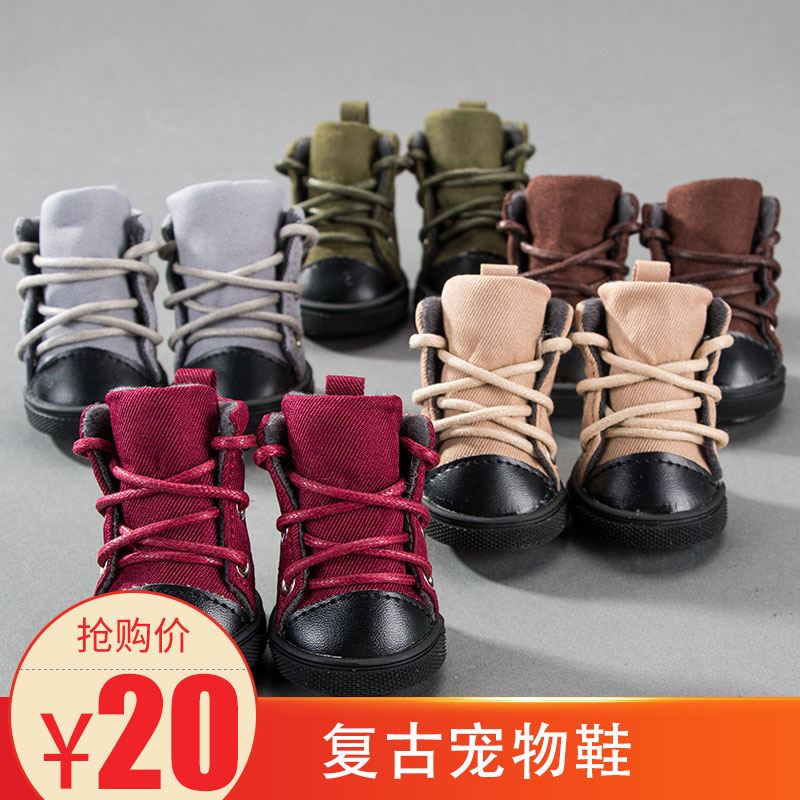 【20元】复古解放鞋狗狗鞋子春夏款透气泰迪比熊一套四只宠物