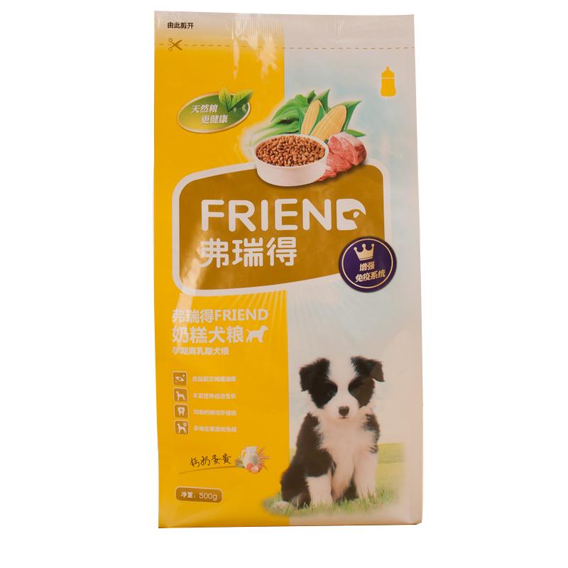 弗瑞得狗糧幼犬奶糕泰迪金毛薩摩耶幼犬 中型小型犬小狗狗500g