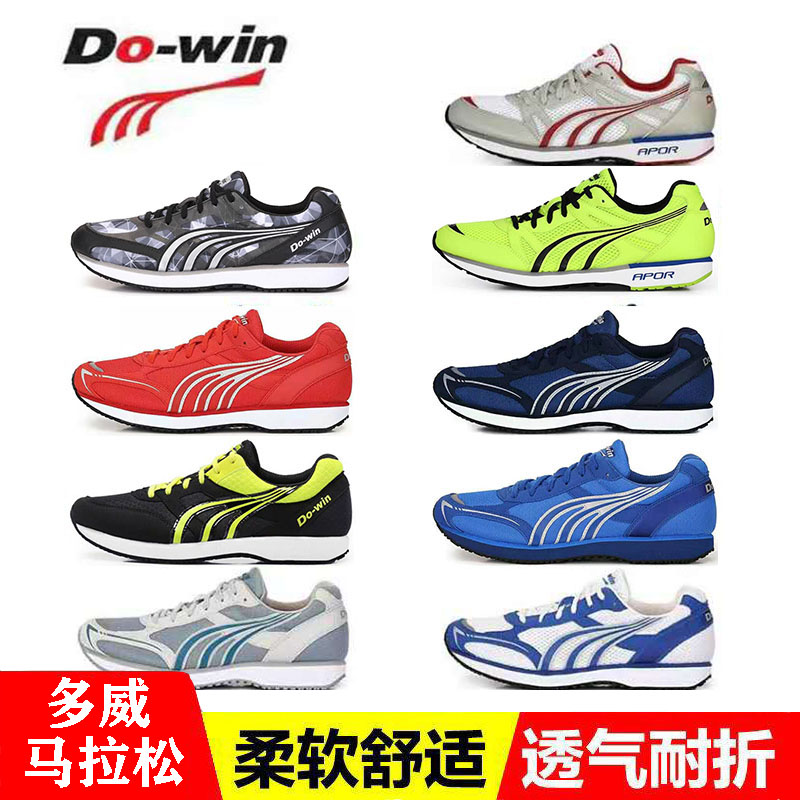Duowei running shoes mens track and field training shoes spring and summer marathon running shoes womens sports shoes