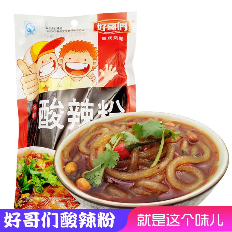 重庆特产好哥们酸辣粉方便懒人速食酸辣红薯粗粉条非含调料