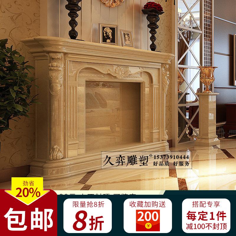 大理石壁炉欧式客厅美式定制装饰柜别墅复古北石雕壁炉架石材壁炉
