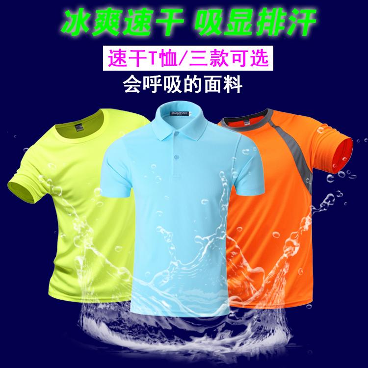 Quick drying Lapel short sleeve T-shirt custom marathon running quick drying clothes DIY shift clothes advertising clothes womens work clothes