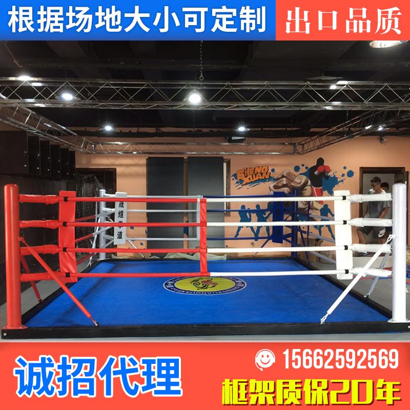 Производители Боксерские кольца Тайваньские кольца Борьба с борющимися боевыми клетками Восьмиугольная клетка Борьба с кольцами Sanda Fighting