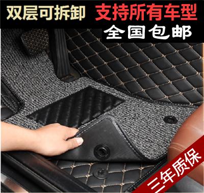 全包围汽车脚垫地毯式专用皮革车垫19坐垫crv小车2021款20全套新7