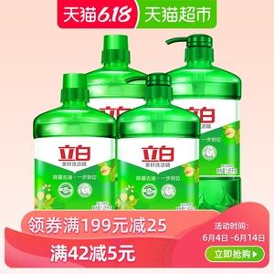 立白洗洁精 茶籽洗洁精1.45KG*4瓶超值装 除菌去油 不伤手 食品用