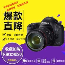 全新佳能 EOS 5D Mark III 单机身5D3 5D4 5D2数码全画幅单反相机