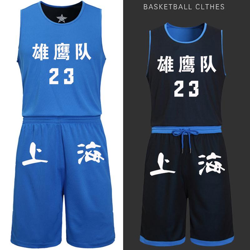篮球服套装双面球衣男女款青少年比赛训练运动背心DIY定制印号码