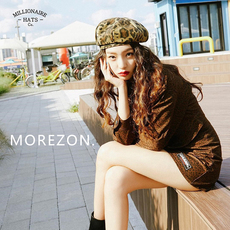 Millionaire授权MOREZON【Leopard Cotton】豹纹八角贝雷帽男女
