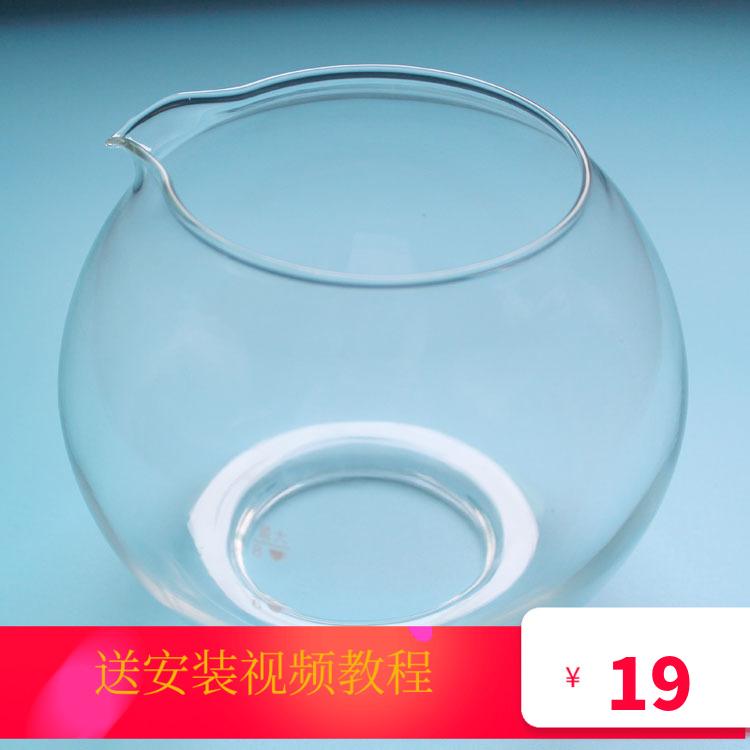 东菱煮茶器配件XB-6991 XB1001玻璃体 玻璃杯壶体壶身单壶