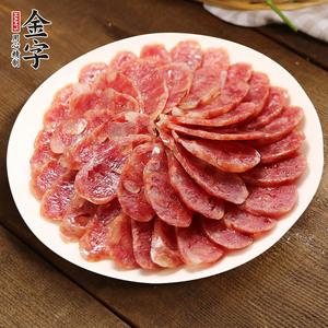 领10元券购买金字火腿金华原味400gx2包罐猪肉肠