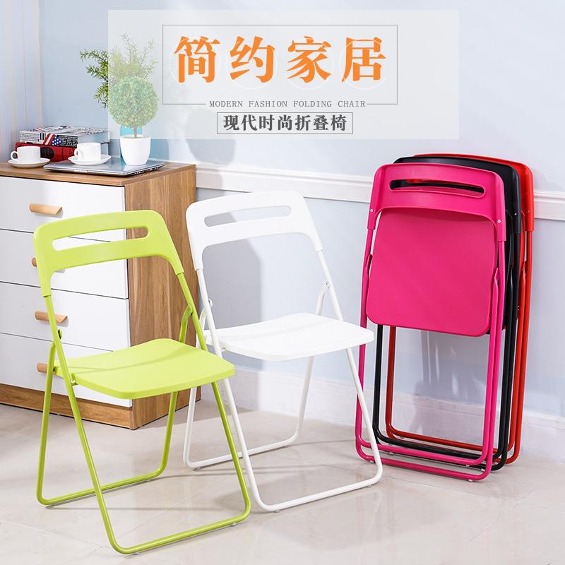 折叠椅子家用靠背简易学生寝室折椅办公室电脑椅北欧宜家风格餐椅
