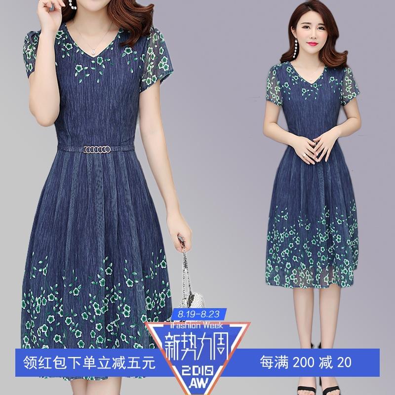 35岁到45的连衣裙过膝显瘦气质妈妈高贵40中年中长款裙子夏天新款