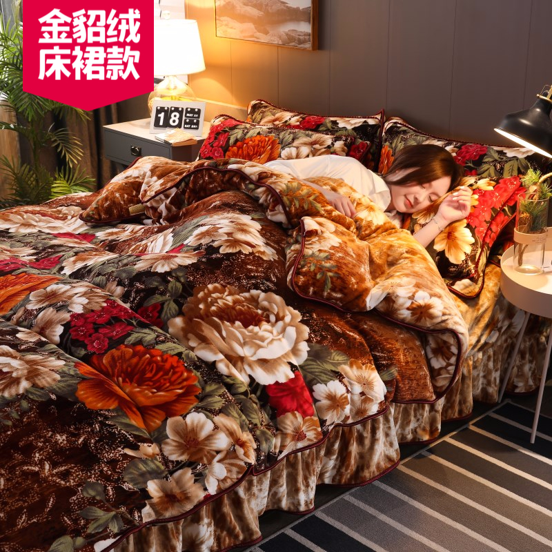 Thickened coral velvet bed skirt 4-piece flannel bedding warm double flannel quilt cover in autumn and winter