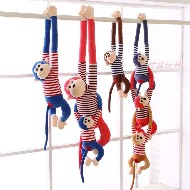 券后11.80元长臂猴子毛绒玩具窗帘绑带吊猴防撞公仔长尾猴布偶趴趴猴儿童礼物