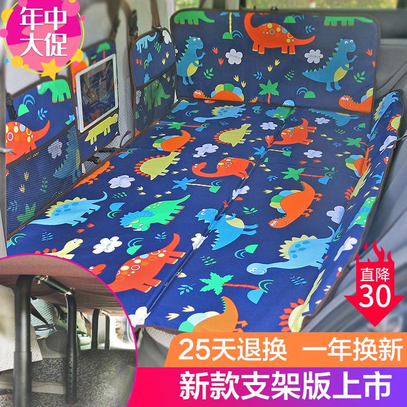 加厚汽车睡垫车载床非充气通用后排座旅行床车中床