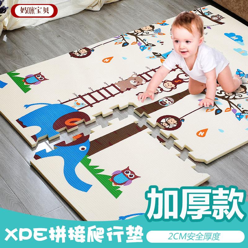 宝宝爬行垫加厚2cm拼接环保XPE爬爬垫儿童地垫泡沫垫客厅卧室防摔