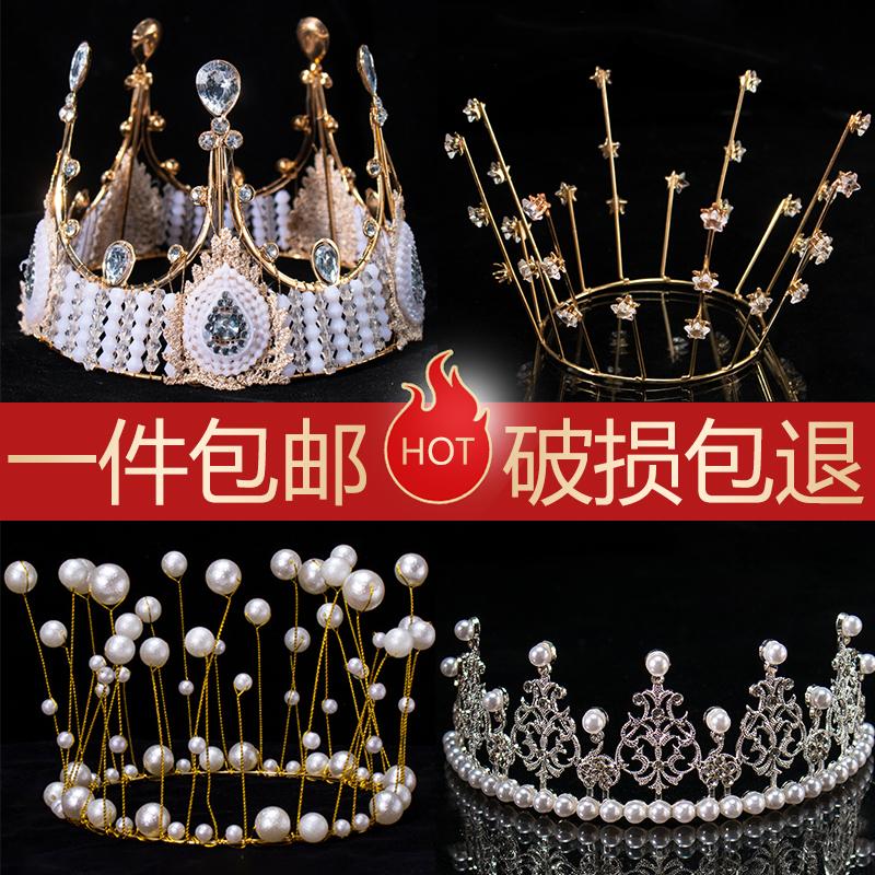 母亲节生日皇冠蛋糕装饰摆件女王蕾丝儿童珍珠网纱网红插件头饰