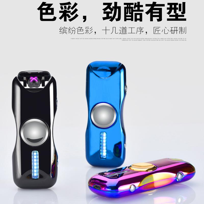 解压神器指尖陀螺国产打火机一体充电防风创意双电弧USB点烟器