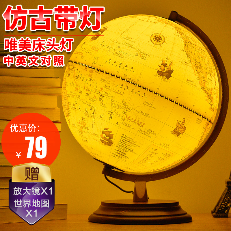 25cm античный земля инструмент студент земля мяч инструмент среда украшение большой размер 32 hd на английском языке земля инструмент настольные лампы
