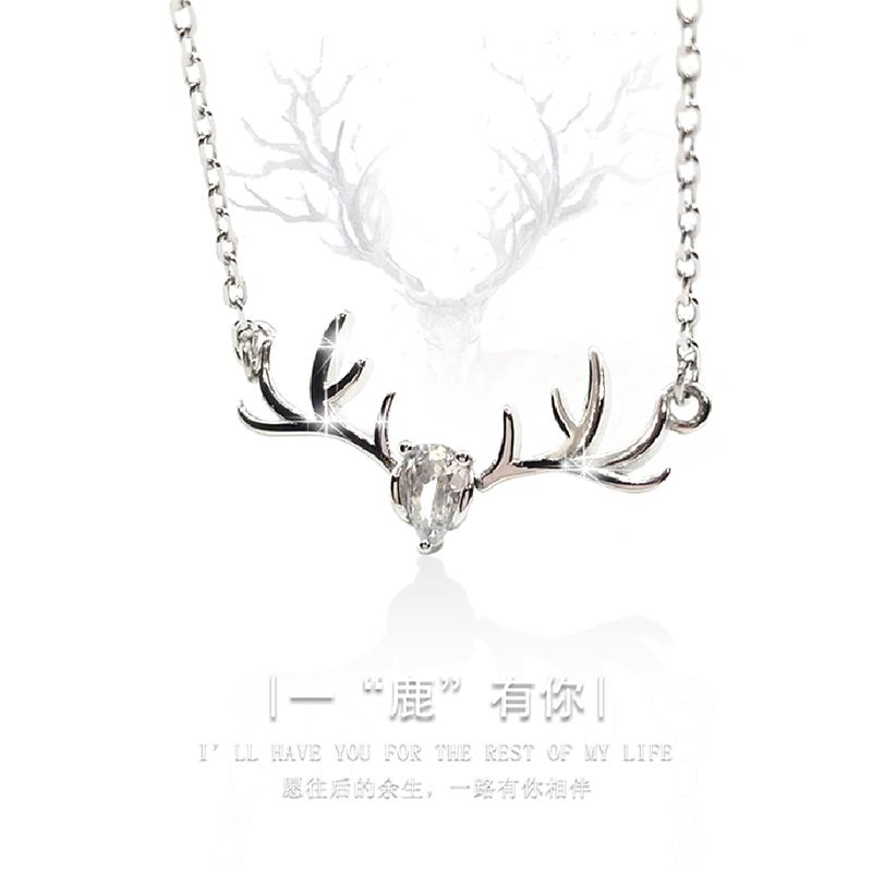 项链女极细一路有你麋鹿港风锁骨链s925纯银简约轻奢小众设计感