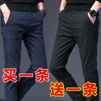 春夏季男士休闲裤男青中年百搭宽松直筒长裤子韩版潮流修身西裤男