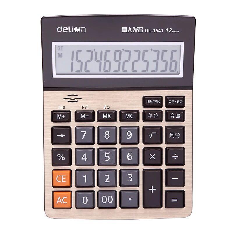 Калькуляторы Артикул 584205181827