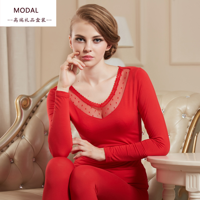 Modal autumn clothes and trousers womens thin solid color thermal underwear womens lace collar Beauty cotton sweater set large