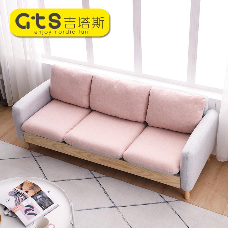 北欧现代简约布艺沙发小户型客厅卧室公寓单双人家具少女心棉麻款