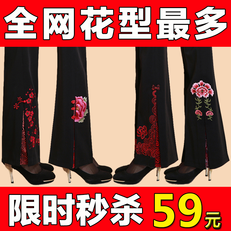 唐装裤子女秋冬绣花女裤高腰妈妈装中式阔腿裤中老年民族风长裤