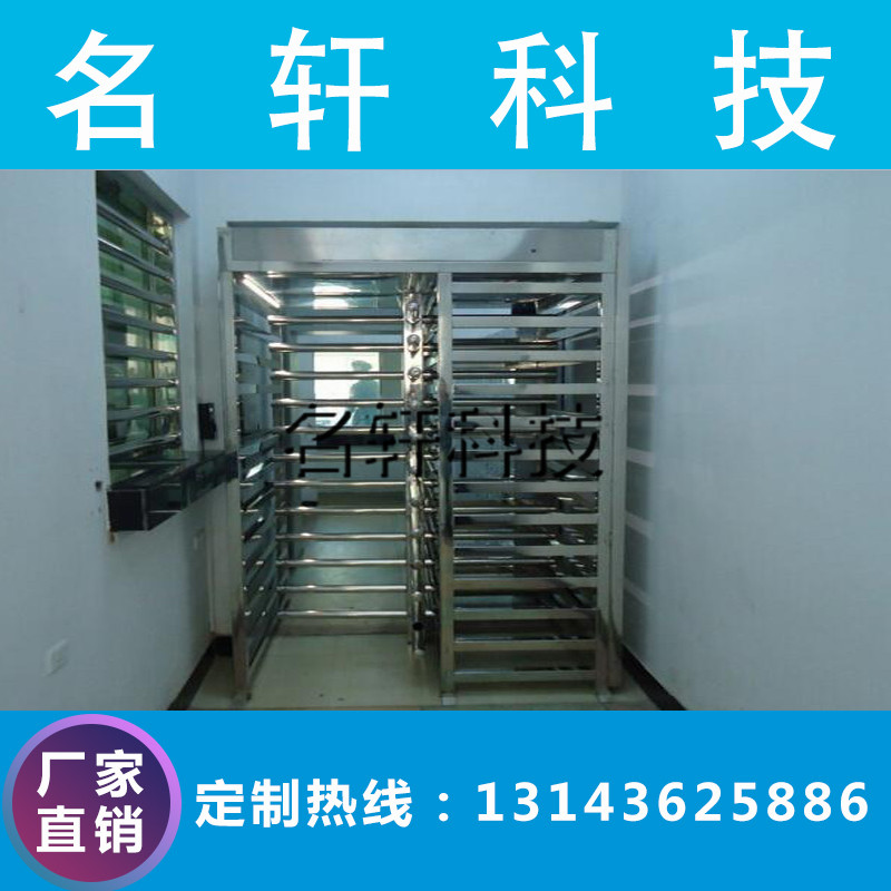 Factory direct sales community access control system full height cross turnstile station construction site prison school pedestrian access gate