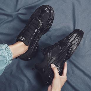 男鞋夏季潮鞋ins潮流鞋子男士休闲运动鞋透气网面百搭老爹鞋黑色