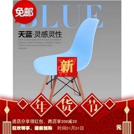 包邮设计师款椅子时尚休闲塑料椅创意电脑办公椅餐椅会议椅
