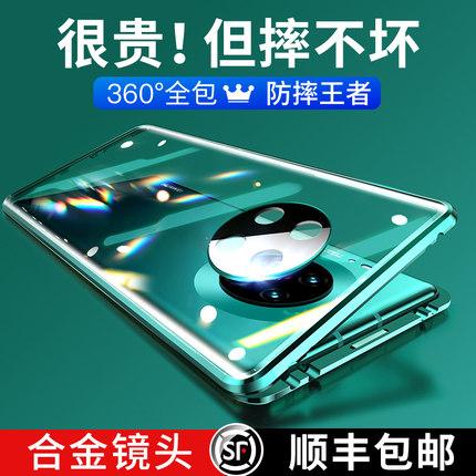 锐舞华为mate30pro手机壳mate30双面玻璃磁吸全包防摔保护套曲面mete限量版5G版mt30创意mata外壳m30高档por