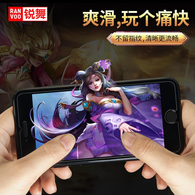 銳舞蘋果6鋼化膜iphone6s手機6plus藍光Puls納米防爆sPuls玻璃號P