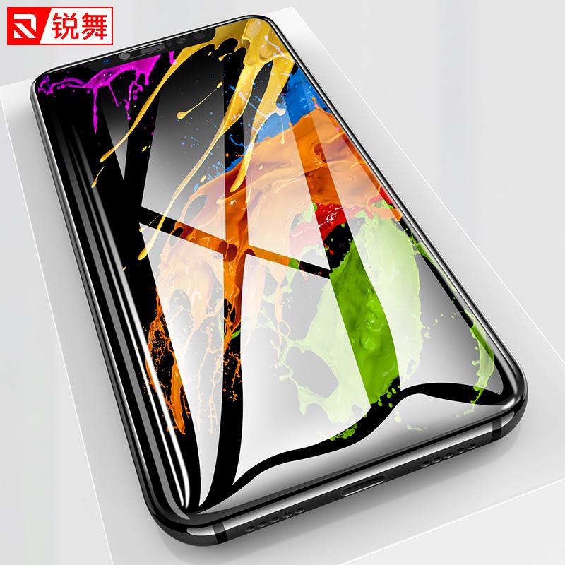 锐舞小米8钢化膜max3全屏覆盖8SE手机mix2s贴膜6玻璃mix2抗蓝光水凝八无白边高清标准磨砂全面屏全包保护mi六