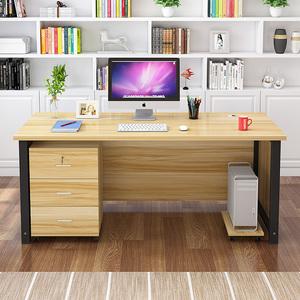 简易电脑桌办公桌卡座简约现代家用台式经济型办公家具组合四人位