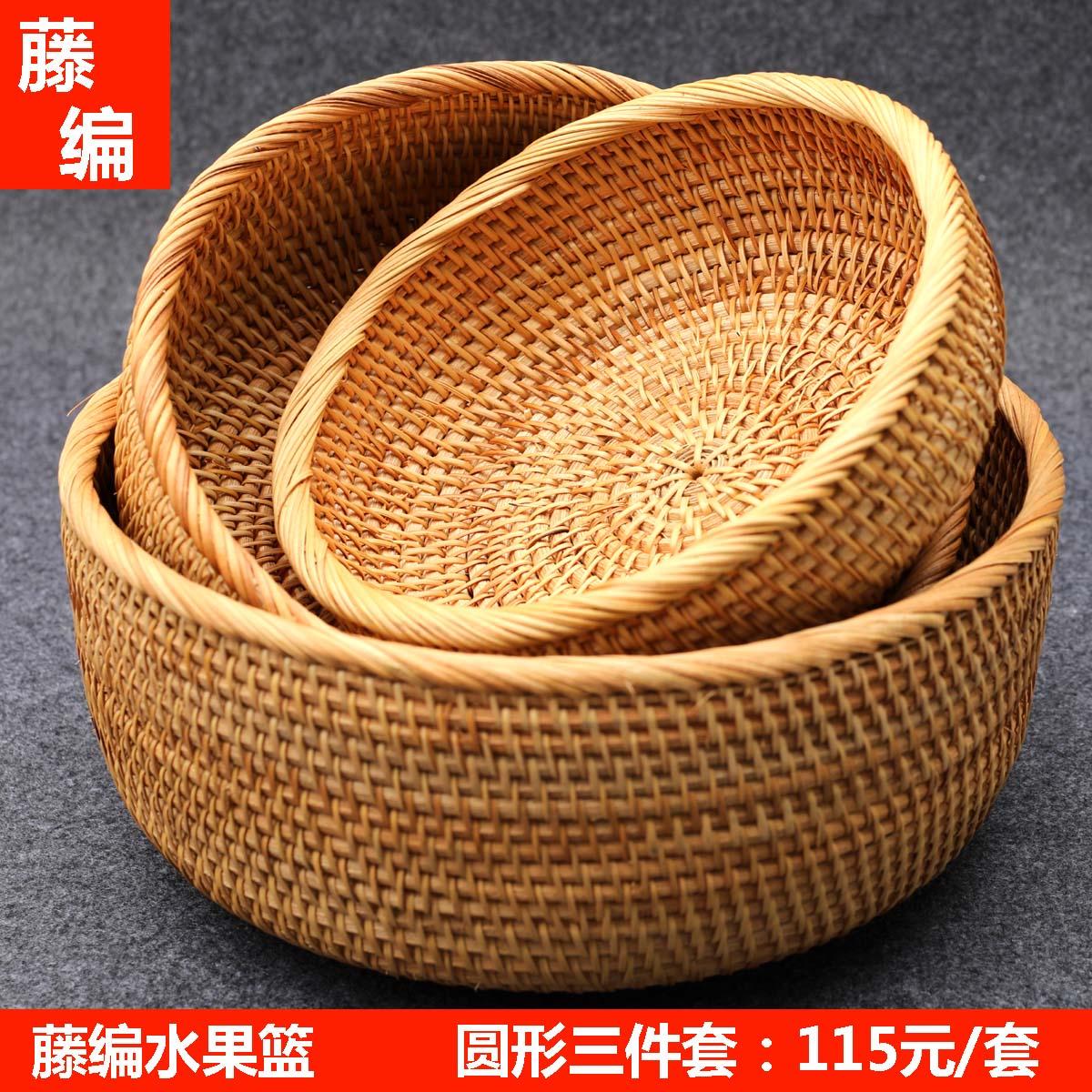 越南藤编水果篮手编织糖果篮家用收纳筐面包篮点心盘藤编篮子圆盘