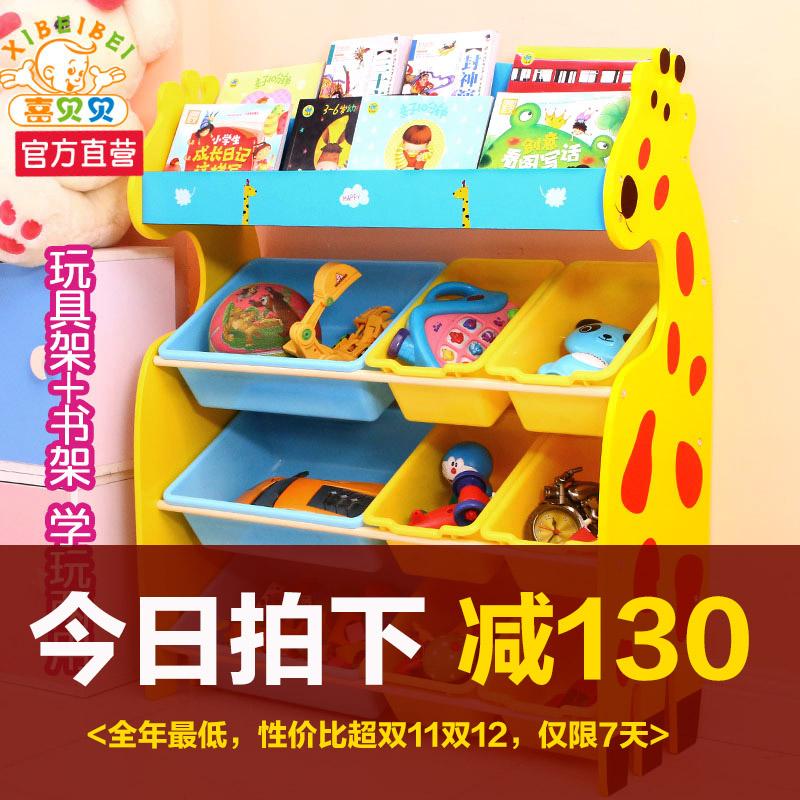Счастливый младенец ребенок игрушка хранение полка детский сад хранение кабинет ребенок книжная полка хранение полка разбираться полка стеллажи