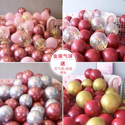 结婚婚庆用品粉色浪漫婚房网红气球