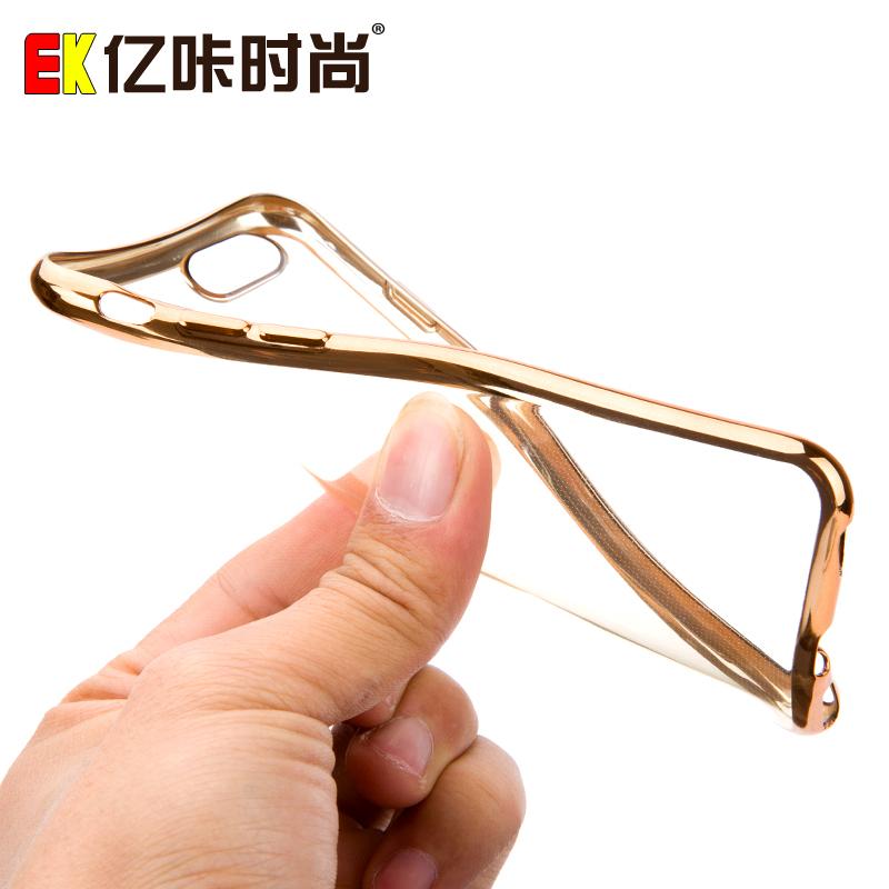 EK正品 iPhone5S手機殼SE蘋果5矽膠套超薄防摔5s透明外殼