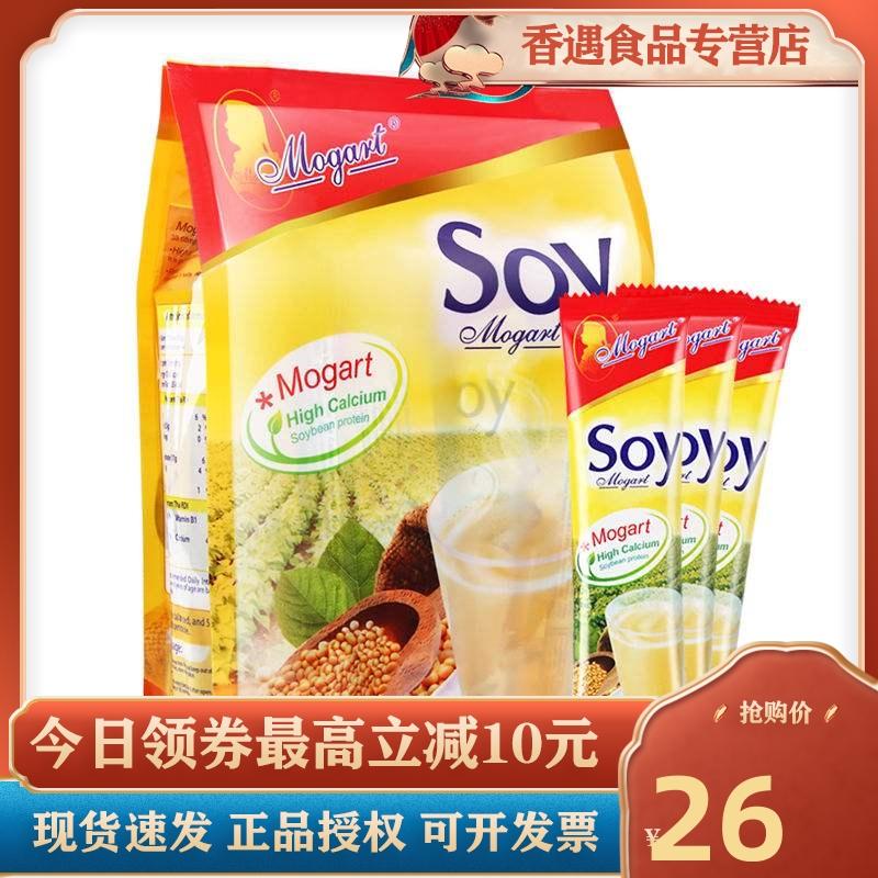 泰国mogart摩岛soy速溶香浓甜豆浆粉非转基因豆浆粉冲调营养早餐