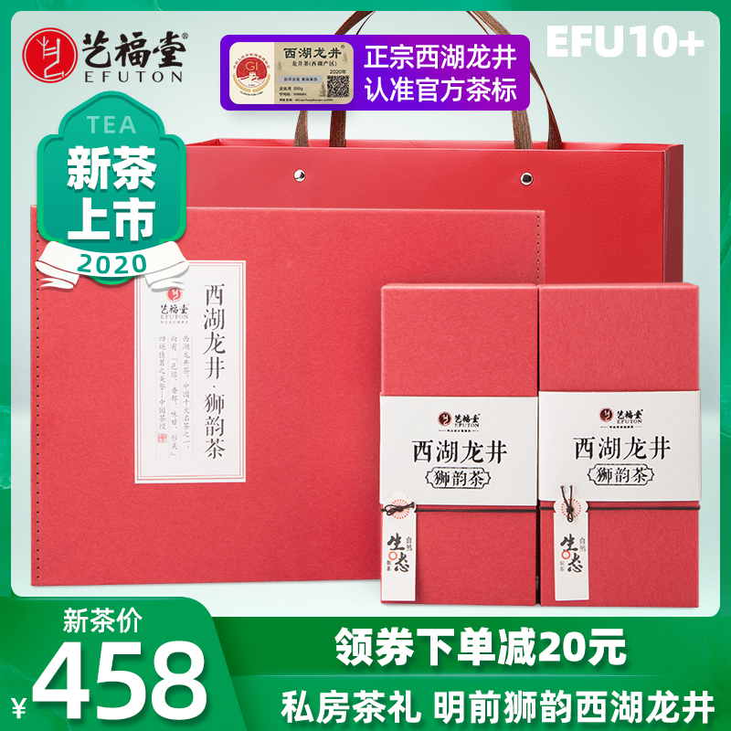 Чай Сиху Лунцзин Артикул 586369045581