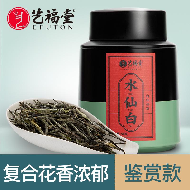 Чай Пай Му Тан Артикул 602103963316