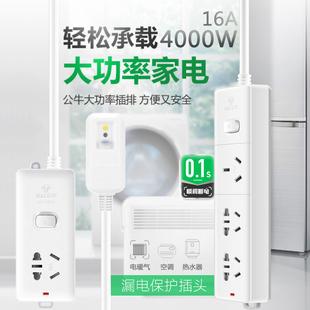 公牛16a大功率4000W插排防漏电保护空调热水器用插座带开关接线板
