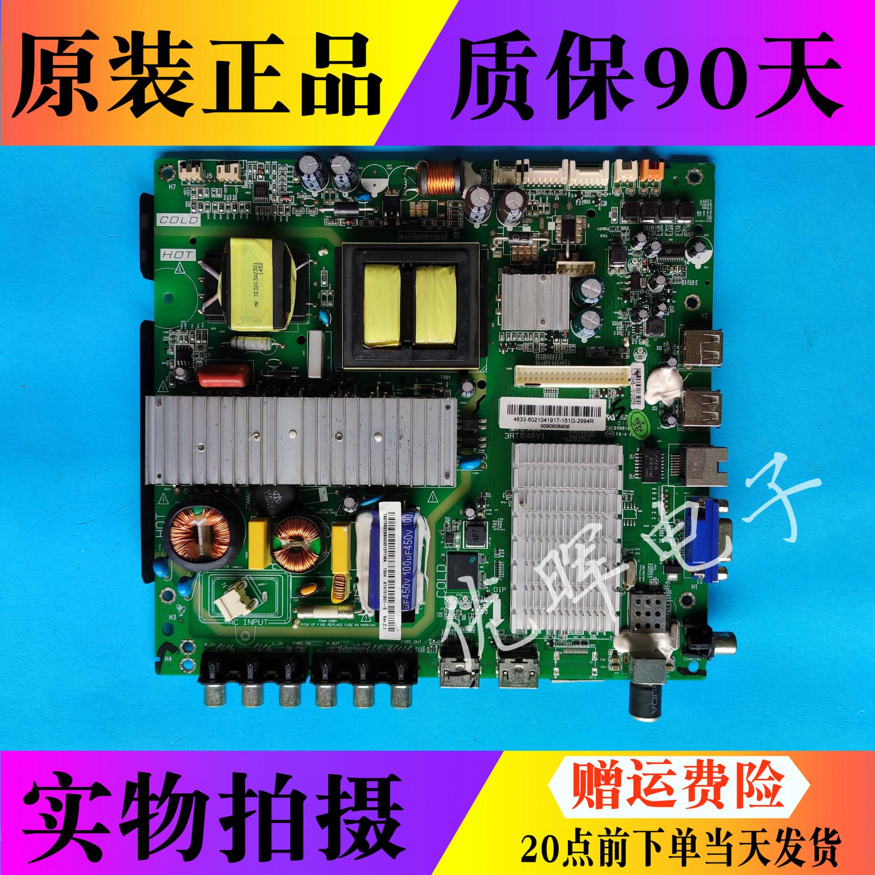 原装三洋48CE5120R1 主板3RT84AV1 3RTB4AV1 屏HK480WLEDM-EH27H