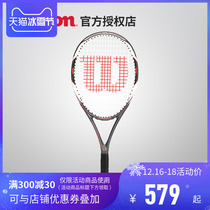 Wilson Wilson Mens and womens advanced carbon tennis racket will wins Federer beginners first set of single-shot